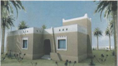 Proalu menuiserie aluminium tunisie porte fenetre for Porte fenetre aluminium tunisie